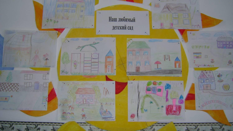 План конспект на тему конкурс рисунков
